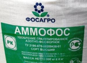 Азотные и фосфорные удобрения