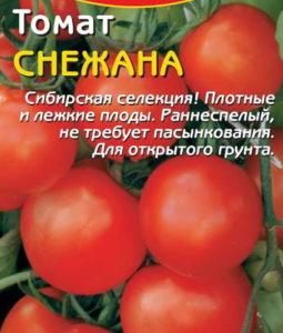 томат снежана